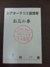 Dscf1014_2